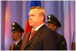 Василий Голубев. Губернатор Ростовской области.