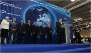 Открытие X ежегодного Международного бизнес-форума
