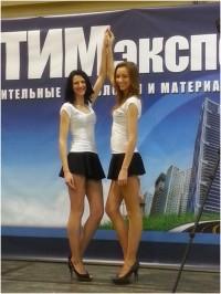 Выставка «СТИМэкспо»