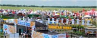 XIII Международная агропромышленная выставка «Золотая Нива»