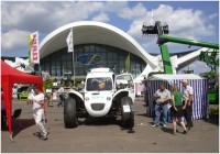 В Белгороде прошла крупная сельскохозяйственная выставка