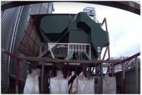 ССепаратор аэродинамический для очистки и сортировки семян ИСМ
