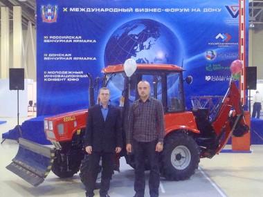10 международный бизнес форум на Дону